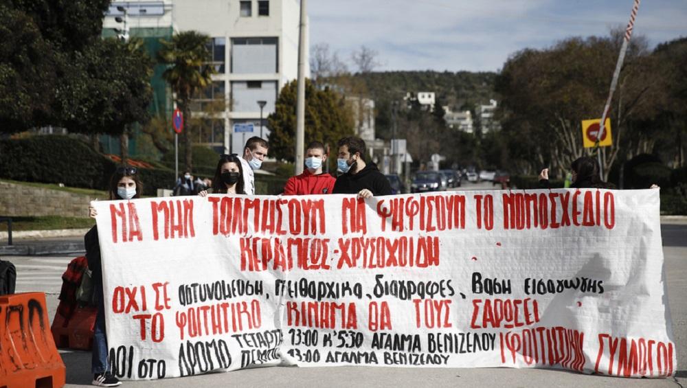 Συλλαλητήριο Θεσσαλονίκη 10.02.2021