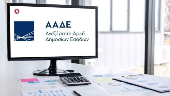 Ερχεται ψηφιακή έκδοση ΑΦΜ για τους αιτούντες άσυλο   in.gr